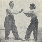 孫氏太極拳參考資料: 推手歌訣/Sun Shi Taijiquan Can Kao Zi Liao: Tui Shou Gejue – Sun Style Taijiquan Reference Material: Pushing Hands Song Secret